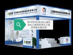 第十一届上海国际石油化工技术装备展览会展商名录隆重推出