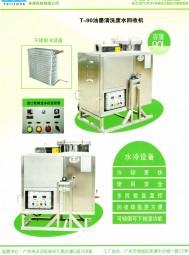 广州市金版环保科技有限公司    冲版水循环过滤机 水墨废水处理设备 印刷洗车碎布溶剂回收机 全免酒精润版液 (1)