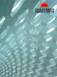 深圳市成林智能科技有限公司 胶盒粘盒机配件 PVC液体快干胶水 APET快干液体胶水 (2)