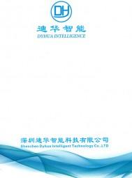 深圳迪华智能科技有限公司 底模机 激光切割机 (1)