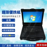 12寸上翻加固笔记本电脑定制工业便携机机箱工控军工电脑