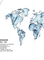 江苏美淼环保科技有限公司 分布式生活污水处理 商用净水处理  家用饮水处理  智慧水务系统 (1)