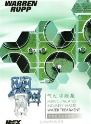 昆山市卡纳工业设备有限公司  计量泵  过滤系统  仪表探头  水处理系统 联系方 (1)