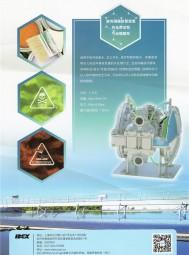 艺达思贸易(上海)有限公司 超声波流量计 市政雨污水管网流量监测 容积泵 流量计 压缩机和喷油器 (1)