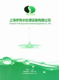 上海伊爽环境科技工程有限公司     重金属废水处理一体机 废水处理 电泳漆回收设备 电泳漆专用UF膜 (1)