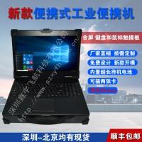 15寸新款2U工业便携机机箱定制军工工控电脑加固笔记本外壳