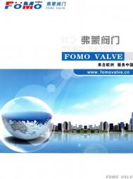 上海弗蒙控制阀门有限公司 电动执行器 电动球阀 蝶阀 气动调节阀 常规阀门 (1)