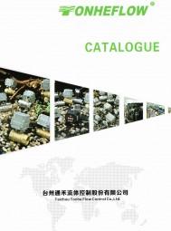 台州通禾流体控制股份有限公司     A150系列电动执行器 时间控制阀 防漏水智能控制器 R20无线电动阀系列 (1)