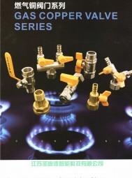 江苏圣迪德智能科技有限公司 水暖洁具 塑料配件 五金配件 空调金属配件 铝制品、机械配件 金属管件 (1)