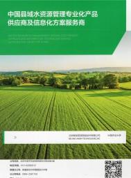 北京联创思源测控技术有限公司  FDS100水分传感器   SMC6000系列测控终端  FDS100水分传感器  高效节水灌溉自动化管理系统 (1)
