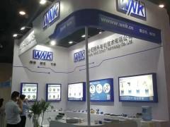 合肥皖科携众多新产品亮相 群企汇聚2019上海传感器展之六