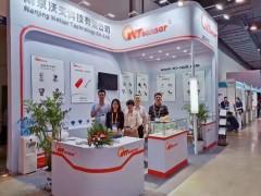 南京沃天参展上海国际传感器展   群企汇聚2019上海传感器展之七
