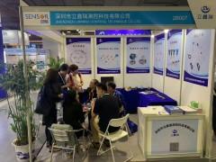 立鑫瑞测控携传感器/变送器样品精彩亮相 群企汇聚2019上海传感器展之十