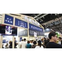 2020盟享加·第56届中国特许加盟展(北京站)