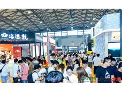 2020盟享加·第58届中国特许加盟展