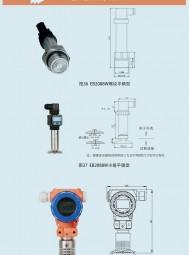 EB2088W型卫生压力变送器(选型) 上海恩邦