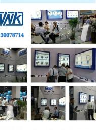 合肥皖科 2019中国传感器展 各类传感器 智能板 (1)