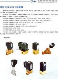 西安英宝特机电产品有限公司 气动控制阀 自控阀 真空电磁阀 高流量电磁阀 (1)