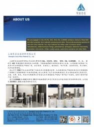 上海军启合金材料有限公司    哈氏合金  带材钽膜片 传感器合金管  蒙耐尔   Cr20Ni80 4J42 1J85、 镍等高温合金、耐蚀合金精密合金 (3)