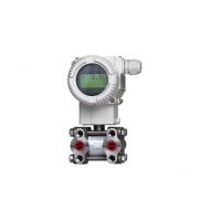 广东洛丁森供应RP1001 高精度差压变送器