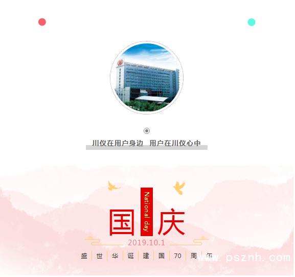 QQ图片20191014103016