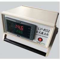 上海露意仪表厂价供应LY-80XL 耐腐蚀在线露点变送器