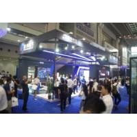 2020上海国际交警装备博览会