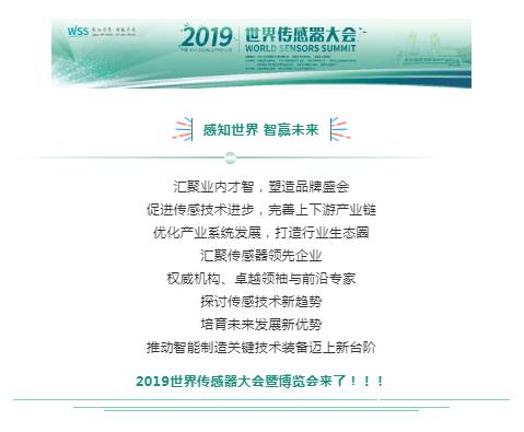 QQ图片20191030163502