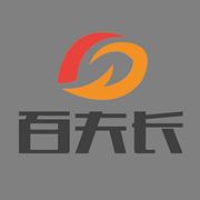 百夫长传感技术(深圳)有限公司
