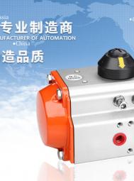 温州罗拜自动化有限公司    气动执行装置与各类自控阀门 (2)