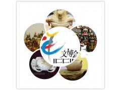 古玩艺术品展会-2020第十五届北京