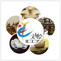 古玩艺术品展会-2020第十五届北京文博会