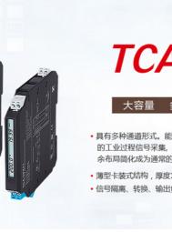 重庆宇通系统软件有限公司    安全栅 隔离器 二线制温度变送器 电涌保护器 SK电涌保护器 (3)
