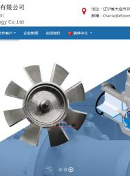 凯崎科技(大连)有限公司    流量仪表:电磁流量计(热量计)、超声波流量计(热量计)、超声波水表、涡轮流量计、 (3)