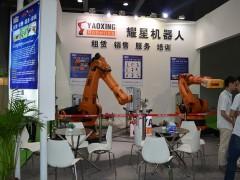 2020广州机器人展|2020广州工业自动化展