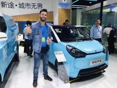 2020广州新能源汽车工业展_四月即将重磅来袭群星品牌亮相!