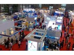 2020上海国际稀贵金属展览会暨应用