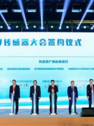 2019郑州世界传感器展展商名细