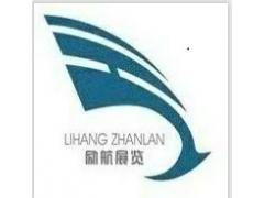 2020年越南国际暖通、制冷、空调、