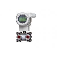 RP1001 高精度差压变送器