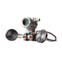 RP1001-S 卫生型高精度差压变送器