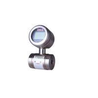 DS120 精巧型差压变送器