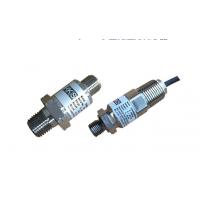RS110/310 小型化压力传感器