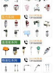 滨湖区申旦自动化设备厂  SID  西德传感器   控制器    申坦传感器   开关传感器 (9)