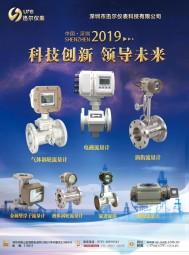 深圳市迅尔仪表科技有限公司   气体涡轮流量计、气体腰轮流量计、气体超声波流量计、涡街流量计、液体涡轮流量计、电磁流量(热量)计、超声波流量(热量)计、新型电磁水表
