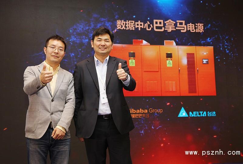 """图一 阿里巴巴数据中心基础架构高级专家刘水旺(左)与台达数据中心电源研发负责人詹智强(右),于2019数据中心年度峰会现场宣布""""数据中心巴拿马电源""""正式推出"""