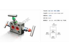 ZHC-L0K一体化三阀组