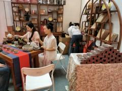 【2020北京文博会|茶文化展|茶叶|茶