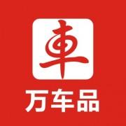 深圳夏唐网络科技有限公司