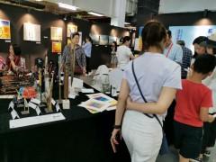 2020北京文博会|艺术品|工艺品|收藏